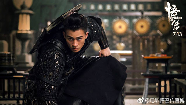 Oho Ou Wu Kong