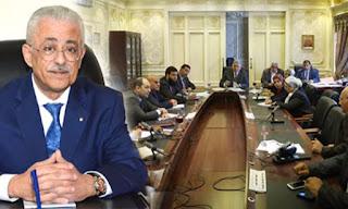 tarek shawki, الخوجة, الفساد التعليمى, دكتور طارق شوقى, طارق شوقى, لجنة التعليم, مجلس النواب, وزير التربية والتعليم,