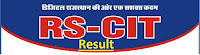 RSCIT RKCL Result for Feb 2017 Examination Declared