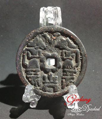 javanese magic coin gobog wayang asli