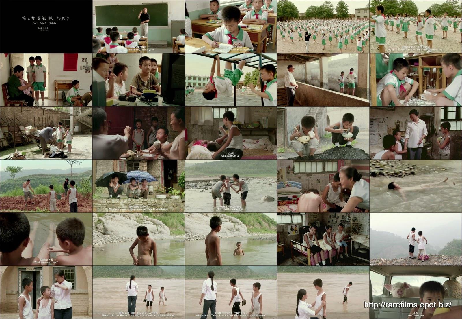 Не ожидайте похвалы / Hwan-ho-bul-ga / Don't Expect Praises. 2012.