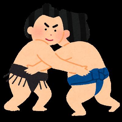 相撲の取組のイラスト