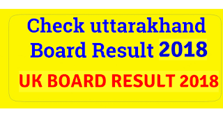 How-To-Check-UK-Board-Result-2018-Class-10th-12th-uaresults.nic.in