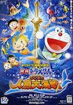 Nhân Ngư Đại Chiến - Eiga Doraemon: Nobita No Ningyo Daikaisen