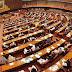 پارلیمنٹ بھی تو گڑ کھانا چھوڑے