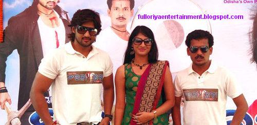 Chauka Chhaka Odia Film - Full Oriya-4142