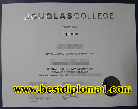 Douglas College diploma