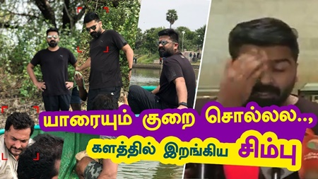 I am not Pinning Anyone…,STR Enters into the Plot | Salem | Unite For Humanity