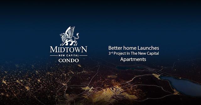 شقق العاصمة الادارية, كمبوند ميدتاون كوندو, مشروع ميدتاون, شقق للبيع بالعاصمة الادارية الجديدة, midtown condo,