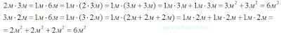 Подмена умножения сложением. Математика для блондинок.