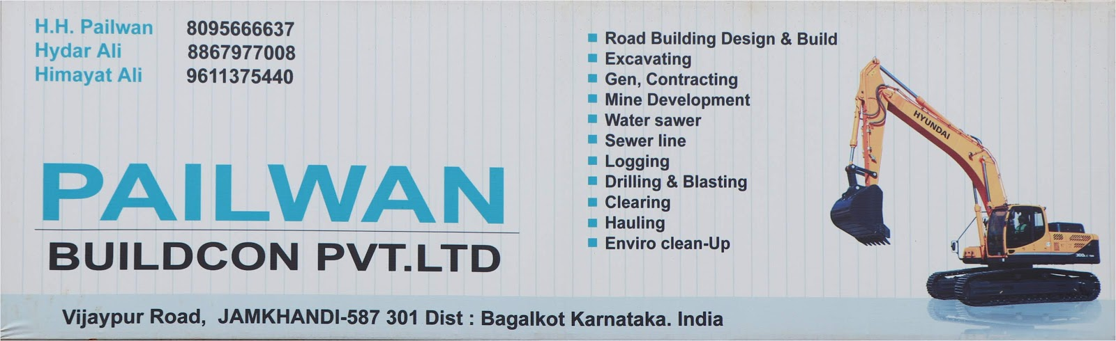 Company View - Pailwan Buildcon Private Limited , Best Contractor and Construction Company in Jamakhandi - Best Road Construction Company in Jamakhandi Bagalkot Karnataka,Best Road Contractor in Jamakhandi Bagalkot Karnataka,Best Building Contractors in Jamakhandi Bagalkot Karnataka,Best Civil Contractors in Jamakhandi Bagalkot Karnataka,Best Contractors in Jamakhandi Bagalkot Karnataka,Best Excavating Service Company in Jamakhandi bagalkot Karnataka,Best General Contracting Company in Jamakhandi bagalkot Karnataka,Best Mine Development Company in Jamakhandi Bagalkot Karnataka,Best Water Lines Construction Company in Jamakhandi Bagalkot Karnataka,Best Sewer Lines Construction Company in Jamakhandi Bagalkot Karnataka,Best Logging Service Company in Jamakhandi Bagalkot Karnataka,Best Logging Service Company in Jamakhandi Bagalkot Karnataka,Best Drilling and Blasting Service Company in Jamakhandi Bagalkot Karnataka,Best Clearing and Hauling Service Company in Jamakhandi Bagalkot Karnataka,Best Envirocleanup  Service Company in Jamakhandi Bagalkot Karnataka, contractors in Karnataka, road contractors in Karnataka, civil contractors in Karnataka, civil contractors in bagalkot, civil contractors in jamakhandi, civil contractors in athani, civil contractors in near me, road construction contractors in Karnataka, road construction contractors in jamakhandi, road construction contractors in bahalkot, road construction contractors in bijapur, road construction contractors in athani, top contractors in Karnataka, top contractors in jamakhandi, top contractors in bagalkot, top contractors in athani, top civil contractors in jamakhandi, top civil contractors in belagavi, top civil contractors in athani,  water supply contractors in Karnataka, water supply contractors in jamakhandi,  water supply contractors in bagalkot, waterproofing contractors in jamakhandi, waterproofing contractors in Karnataka, waterproofing contractors, road building materials, road building equipments, ro