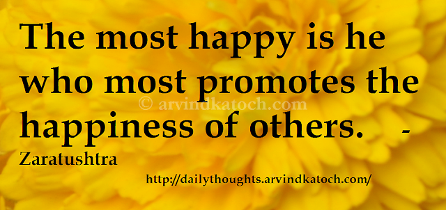 Thought, Daily, Quote, Most Happy,