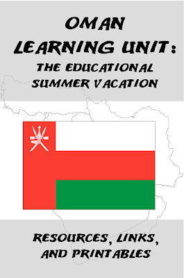 I knew virtually nothing about Oman before my kids said they wanted to include it in our around-the-world country study this summer. Here are all the free resources we used to learn about the Muslim country of Oman and its people, food, and culture! #oman #islam #educational #aroundtheworld #homeschool #lesson #unremarkablefiles