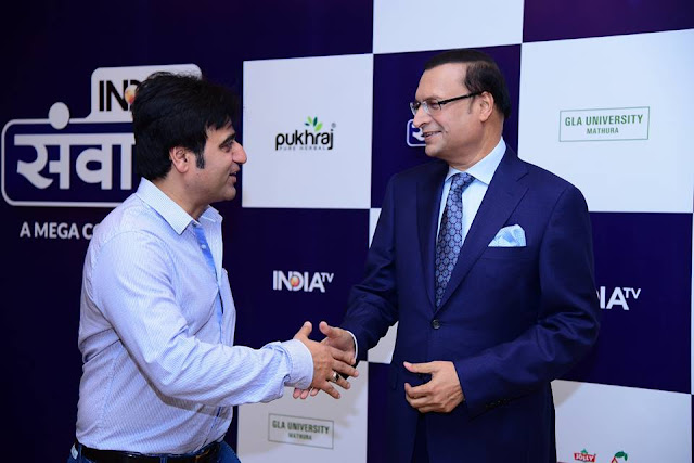 Sanjeev Juneja meet with Rajat Sharma India TV