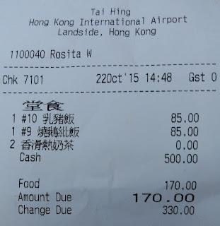 Tai Hing, HKIA, HK