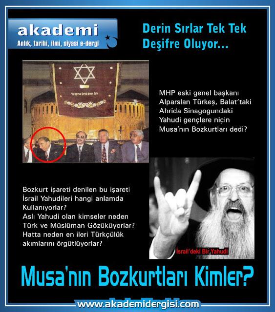 Alparslan Türkeş, Cumhuriyet Tarihi, İsrail, Munis Tekinalp(Moiz Kohen), Türkçülük akımı, yahudilik, Ziya Gökalp