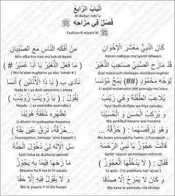 Canda Nabi Muhammad Rosululloh shallallahu 'alayhi wa sallam