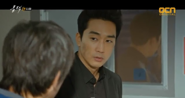 drama-korea-black-episode-11-subtitle-indonesia