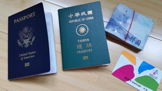 Khi nào cần xin visa Đài Loan?