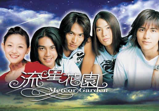 Outside Seoul: Drama review: Meteor Garden (2001)