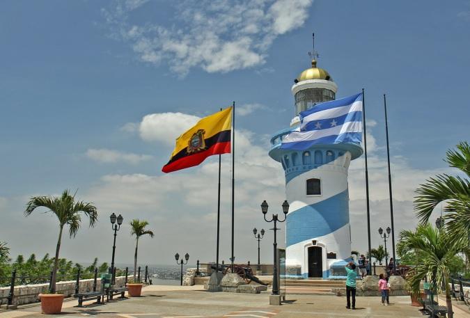 Programa completo Fiestas Julianas de Guayaquil
