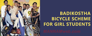 BADIKOSTA Providing Bicycles to Class VIII and IX Studying in Govt/Aided/ZPP/ Muncipal/ Model Schools Guidelines  issued Rc.ESE02