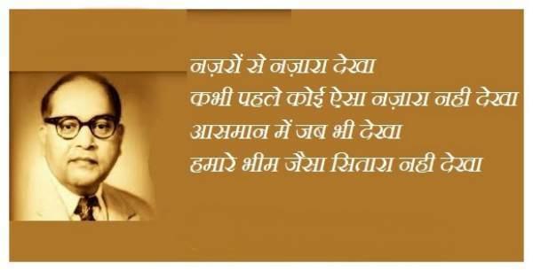 Ambedkar, ambedkar images, Ambedkar Jayanti, Ambedkar Jayanti image 2019, ambedkar photos, b r ambedkar, babasaheb, babasaheb ambedkar, babasaheb ambedkar song, br ambedkar image, dr ambedkar, National,