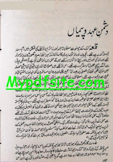 Dushman e Ahdo Peyman Novel