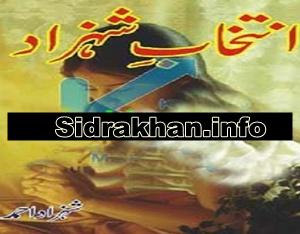 Intikhab e Shahzad