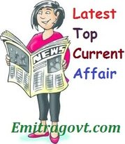 www.emitragovt.com/2017/08/latest-top-current-affairs-02-08-2017-gk-update-daily-news
