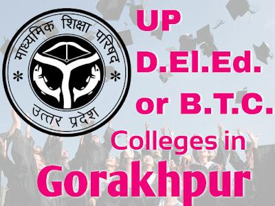 gorakhpur btc college
