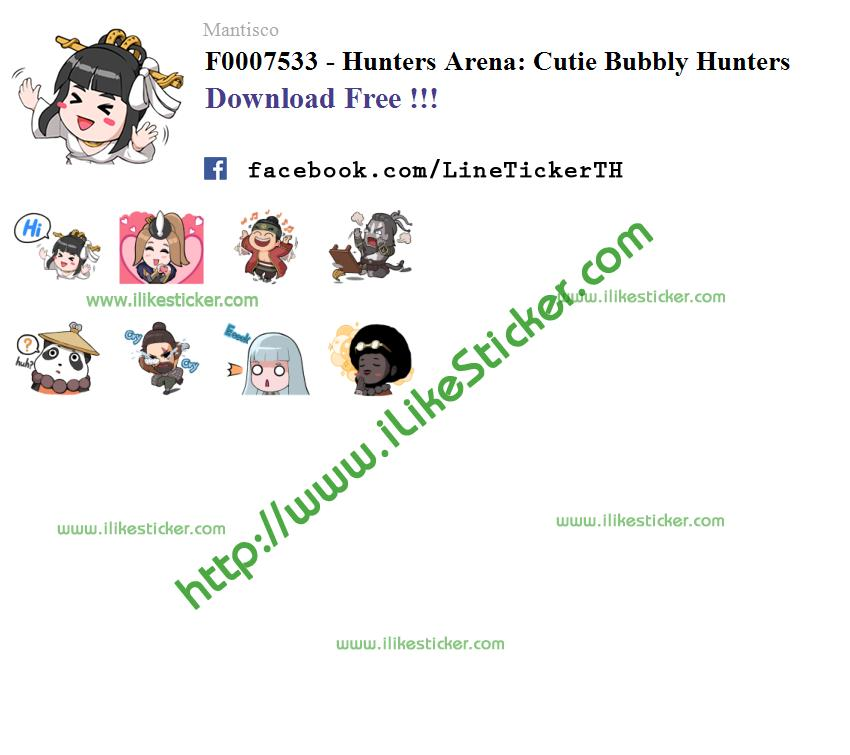 Hunters Arena: Cutie Bubbly Hunters