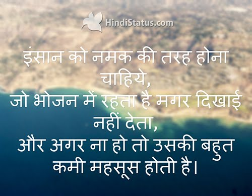 Man Should be Like Salt - HindiStatus