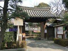 東福寺天得院