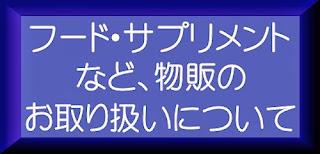 http://hirota-ah-mercy.blogspot.jp/2011/03/blog-post.html?zx=199d71cc0318e930