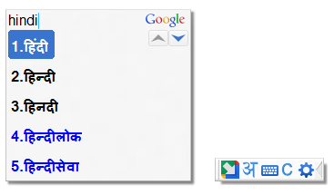 hindi keyboard, google hindi input