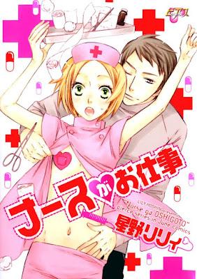 nurse ga oshigoto