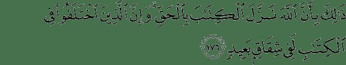 Surat Al-Baqarah Ayat 176