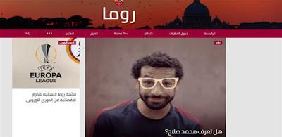 النجم المصري محمد صلاح