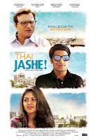 Thai Jashe 2016 720p Gujarati HDRip Full Movie Download (Censor Rip)