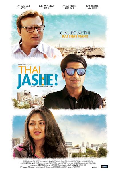 Poster of Thai Jashe 2016 720p Gujarati HDRip Full Movie Download (Censor Rip)