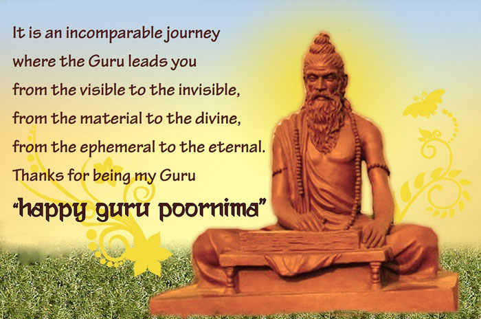 Guru Purnima 2020 Images Quotes Wishes And Messages God