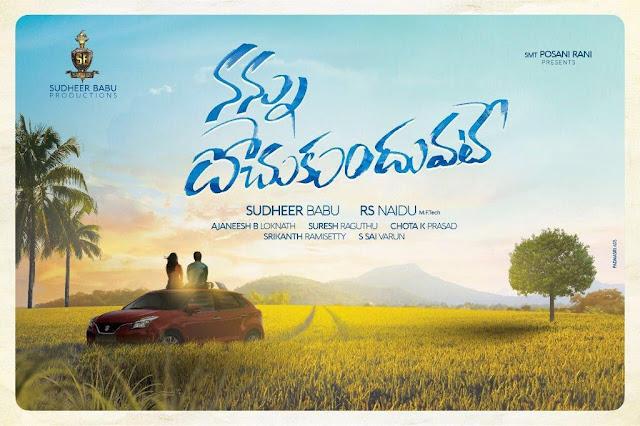Nannu Dochukunduvate (2018) Telugu Movie Naa Songs Free Download