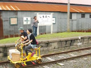 Shichinohe Railbus Display & Rail-Cycle Riding Experience 2016 平成28年 レールバス車両展示・軌道自転車乗車体験 七戸町 Railbus Sharyou Tenji・Kidou Jitensha Jousha Taiken