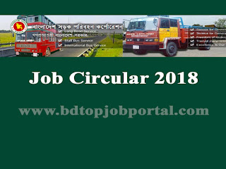 BRTC Panel Lawyer Job Circular 2018
