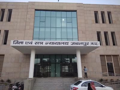 District Judge Chandresh Khare Send Accuse To Jail Jabalpur Court