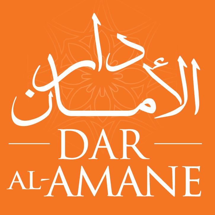 إنطلاق بنك دار الأمان التشاركي الإسلامي