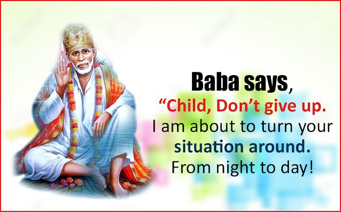 Shirdi Sai Baba Blessed Me With His Picture And Udi On My Birthday