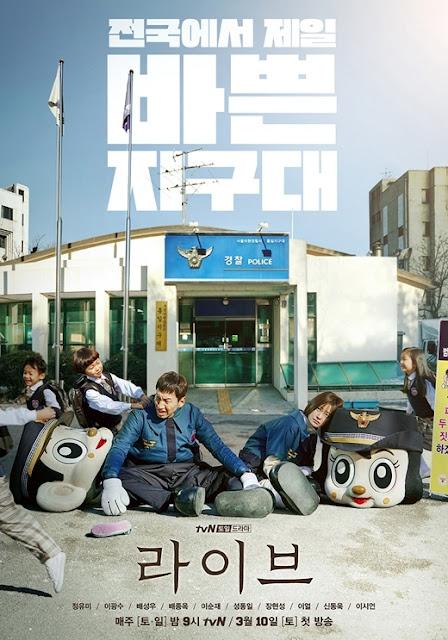 韓劇-Live-線上看-戲劇簡介-人物介紹-tvN