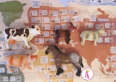 Венно карта животных Евразии (Европы и Азии)